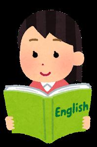 英語の参考書を読む人