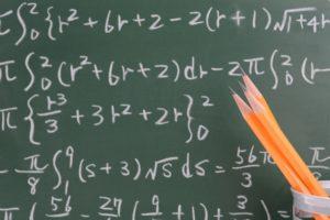 大学受験数学の勉強法